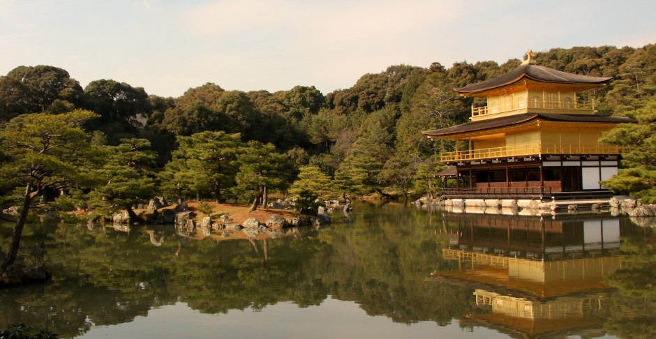 Kinkakuji (Golden Pavilion) | Kyoto, Japan | #24